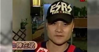 惡狼慈善家陳在斌私吞307萬 檢方起訴將追討善款