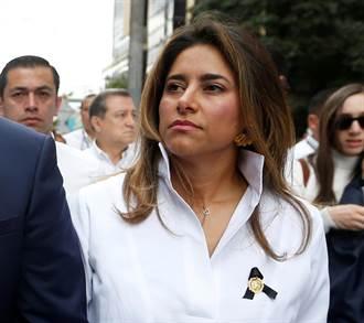 哥倫比亞第一夫人染疫確診 屬無症狀感染者
