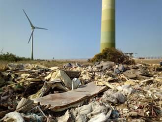 台中大安濱海偷倒營建廢棄物 民代要求速追元凶嚴懲