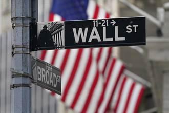 美股破3萬大關還有多少上漲空間?分析師列12大未爆彈