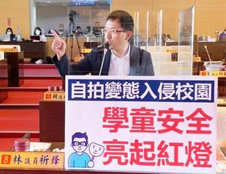 教師校園露點自拍 議員要求提防範辦法 盧秀燕:立即解聘、永不錄用
