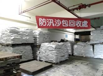 中市回收防汛沙包 避免二次公害