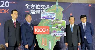 解決用戶痛點 KLOOK推出客運與租車一站式預定平台