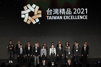 台湾精品奖受「疫」良多 中小企业获奖比例创新高