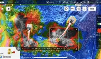垃圾場科技滅火 空拍機搭載熱顯像儀偵測