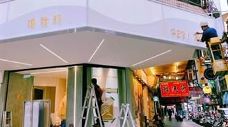 台灣人到底有多愛喝飲料 3年狂開2800家店