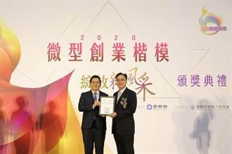 力挺女性創業 臺灣企銀推「微型創業鳳凰貸款」市占第一