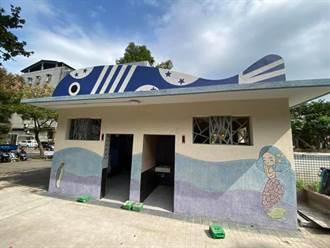 三重公廁全面升級 海洋風、積木風、運動風超吸睛