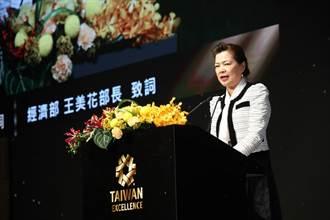 第29屆台灣精品獎頒獎 逾500精英企業出席