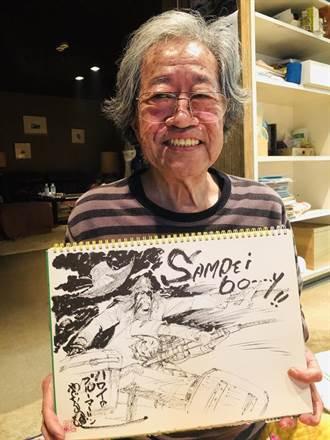 《天才小釣手》漫畫家矢口高雄過世 享壽81歲