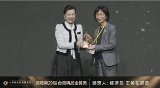東元囊括11項台灣精品獎 電動車動力系統T Power獲金質獎