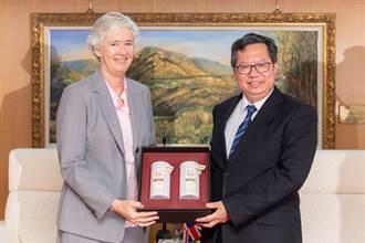 桃園德商CEO午餐會首次舉辦 德處長、英代表同日訪鄭文燦