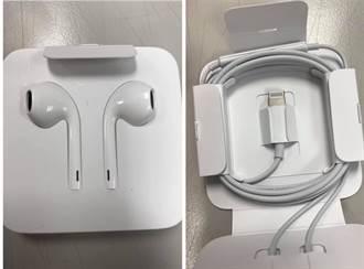 iPhone耳機一折出售? 買家面交秒棄單:不要了