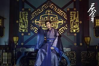 《慶餘年》5大謎團 陳萍萍是好是壞?太平別院隱藏的祕密是?