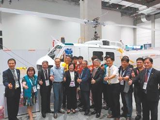 中華科大 深耕航空技職教育 投入無人機研發及訓練
