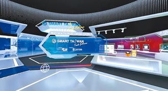 臺湾形象馆 3D虚拟秀四大创新应用