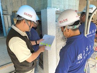 萊特利 推建築外牆石材新工法