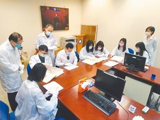 促轉會赴國民黨 點收37件蔣中正總裁批簽