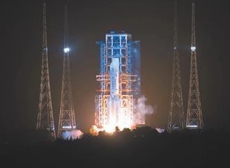 嫦娥五號 肩負採集月球土壤任務