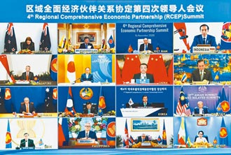譚瑾瑜》別讓台灣在全球供應鏈脫勾