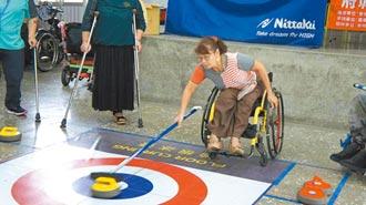 地板冰壺運動 身障者新選擇