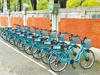 Be-Bike試營運 年底前免費騎