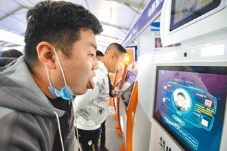 陸兆元級創新產業聚落 加速崛起