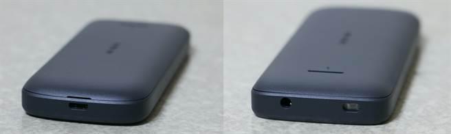 Nokia 215 4G机身顶端与底部。(黄慧雯摄)