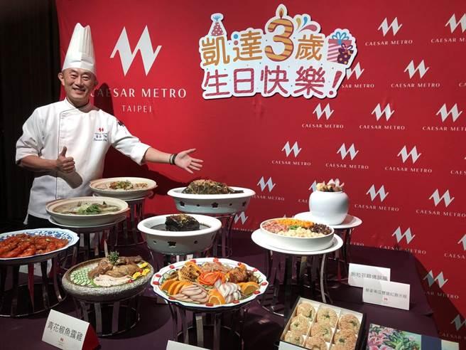 擅長融合滬、粵、湘菜料理與台菜的行政主廚戴于益構思「牛轉乾坤年菜套餐」。(黃采薇攝)