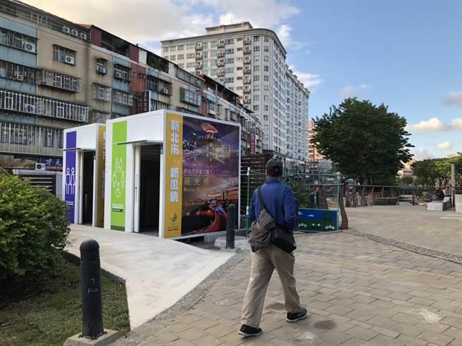 中港大排景觀廁所今天完工點交,提供民眾使用。(李俊淇攝)