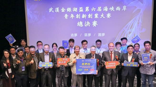 參與決賽的台灣團隊與頒獎嘉賓、評審合影。(圖/時際創意傳媒提供)