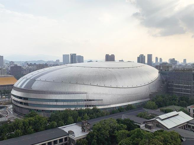 台北大巨蛋。圖/本報資料照片