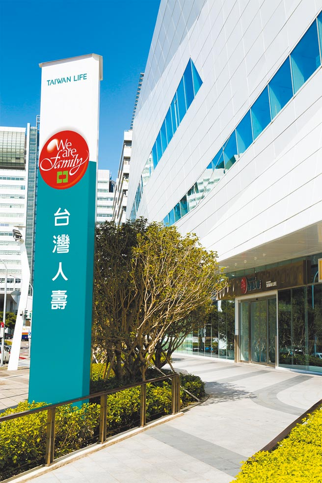 台灣人壽力推永續金融,24日發布永續保險(Principles for Sustainable Insurance, PSI)報告。圖/公司提供