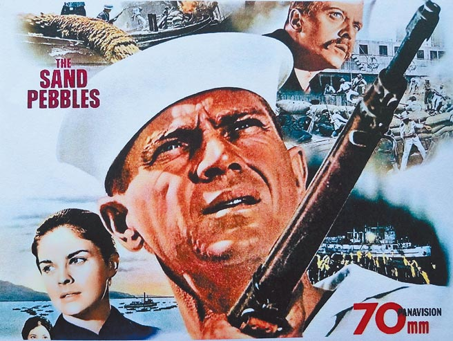 1966年聖保羅號炮艇上映的電影海報。(羅青提供)