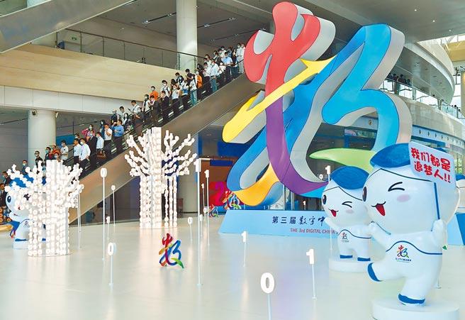 10月14日,第三屆數字中國建設峰會在福建省福州市閉幕。(中新社)
