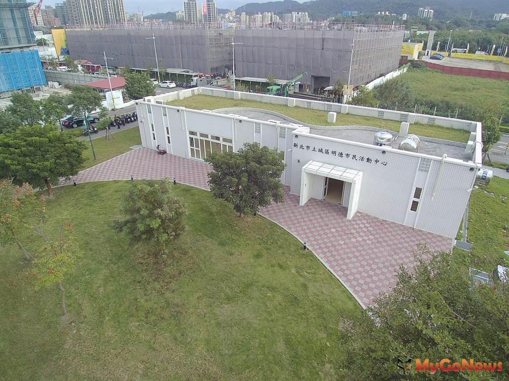 明德市民活動中心(圖/新北市政府)