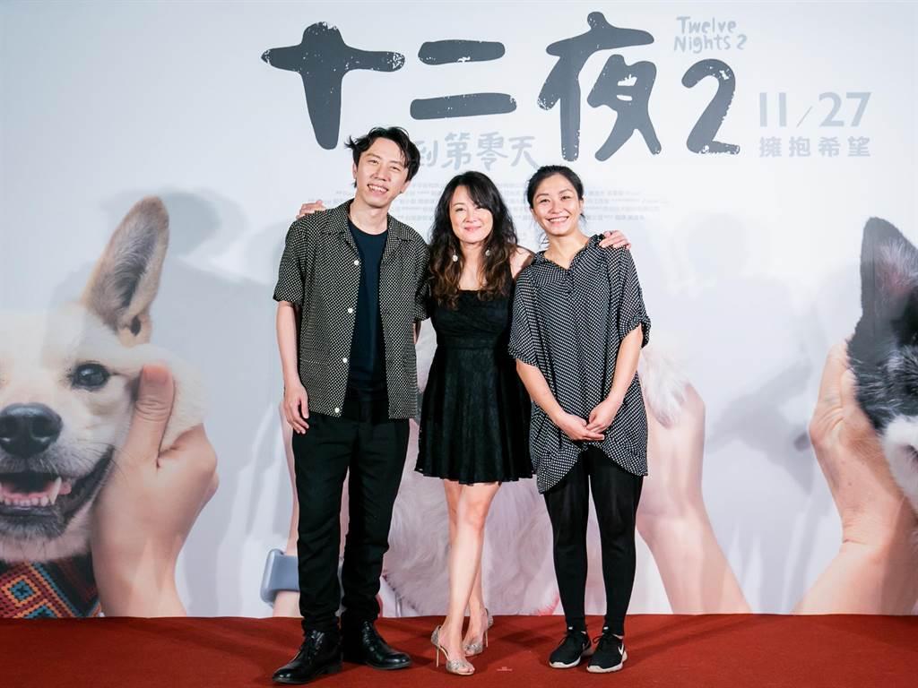 《十二夜2》主題曲作曲人黃建為(左起)、配樂聶琳、導演Raye。(牽猴子提供)