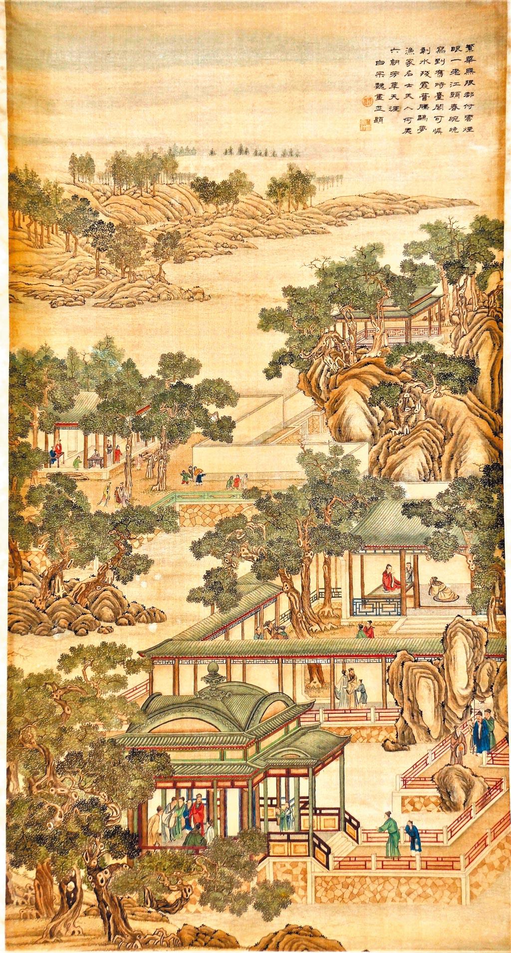 1894年白宗魏的繁華無限圖。(羅青提供)