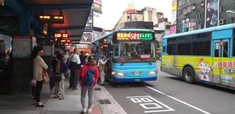 公車處補貼逾2億元預算碰壁 議員要求市長親自說明