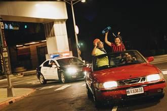 Lara夜遊乘車兜風自HIGH 結局竟被帶上警車