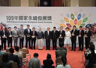 慈濟以五大價值 獲頒國家永續發展獎