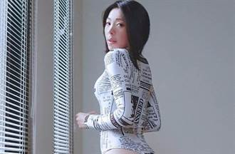 41歲A力地方媽媽露蜜桃臀拍影片成網紅 遭砲轟不守婦道