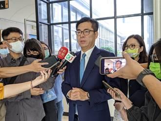 中共擬台獨頑固份子清單 陳其邁:只會讓台灣人反感