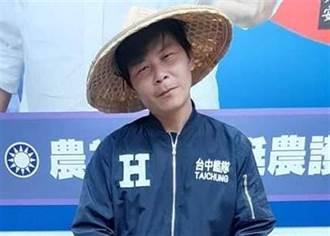 養豬協會秘書長雙標批國民黨 林佳新怒轟:喝ㄎㄧㄤ了還是還在醉?