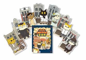 黃阿瑪特展推限量商品 來台北探索館打卡還送悠遊卡貼