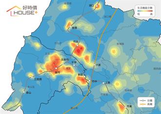 一張表帶你看懂 新竹哪邊生活機能最好
