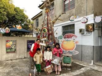 台中市光復新村推出怪獸耶誕村 打造夢想耶誕樹