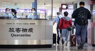 台灣出現大量境外案例 醫憂心:病毒慢性無症狀化