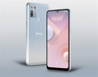 搭配5攝續航力強 HTC Desire 20+雲彩藍新色上市
