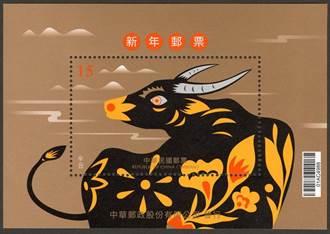 迎牛年!中華郵政將發行109年新年郵票